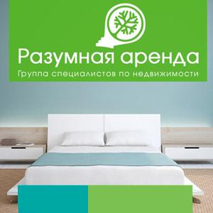 Аренда квартир и офисов Пуровска