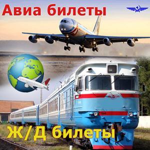 Авиа- и ж/д билеты Пуровска