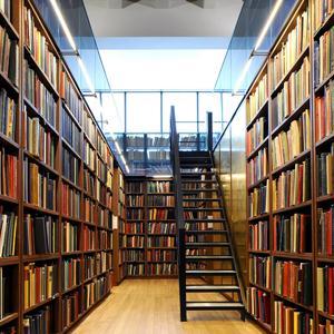 Библиотеки Пуровска