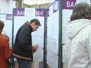 Центры занятости Пуровска