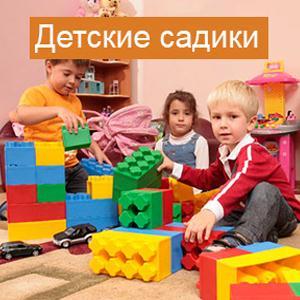 Детские сады Пуровска