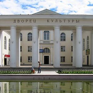 Дворцы и дома культуры Пуровска