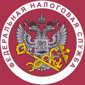 Налоговые инспекции, службы Пуровска