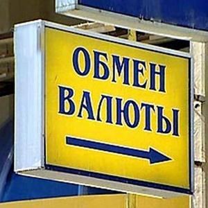 Обмен валют Пуровска