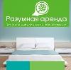 Аренда квартир и офисов в Пуровске