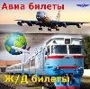 Авиа- и ж/д билеты в Пуровске