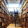 Библиотеки в Пуровске