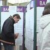 Центры занятости в Пуровске