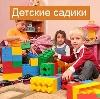 Детские сады в Пуровске