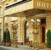 Гостиницы в Пуровске