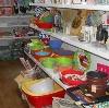 Магазины хозтоваров в Пуровске