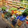 Магазины продуктов в Пуровске