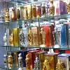 Парфюмерные магазины в Пуровске