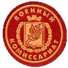 Военкоматы, комиссариаты в Пуровске